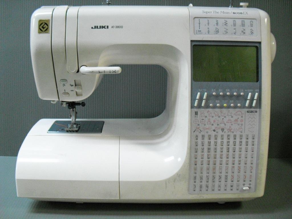 AT-3800-1.jpg