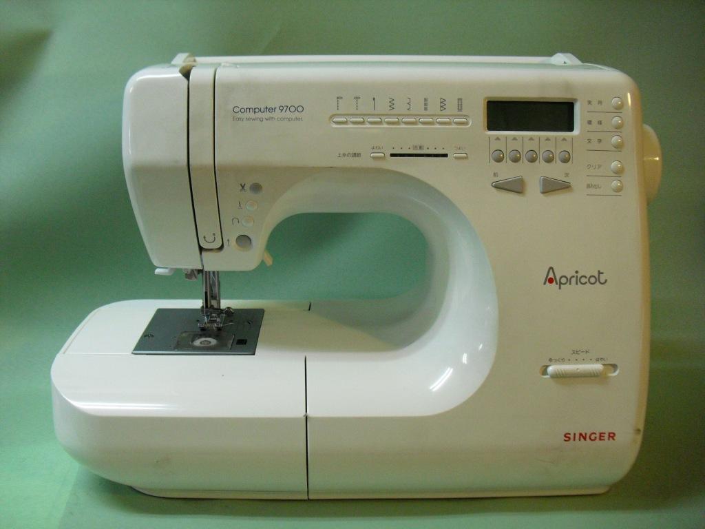 Apricot9700-1.jpg
