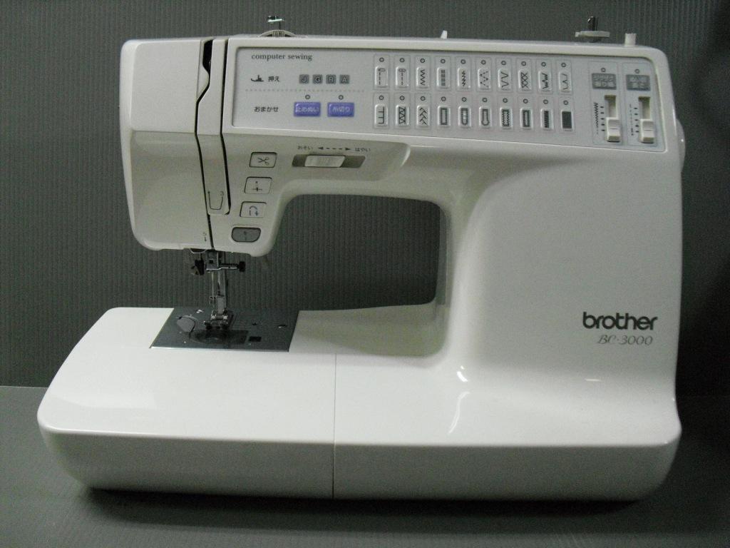 BC3000-1.jpg