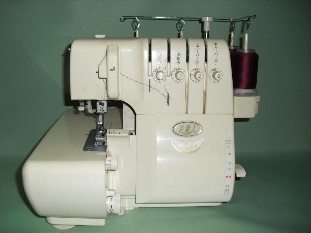 BL-5700-1.jpg