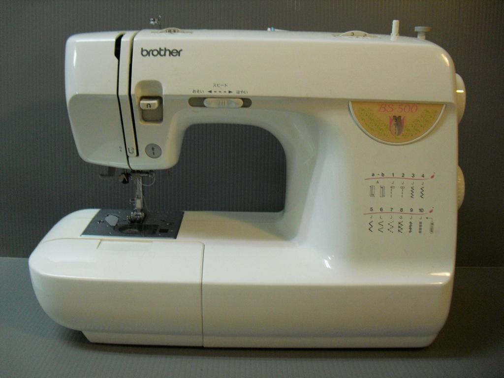 BS500-1.jpg