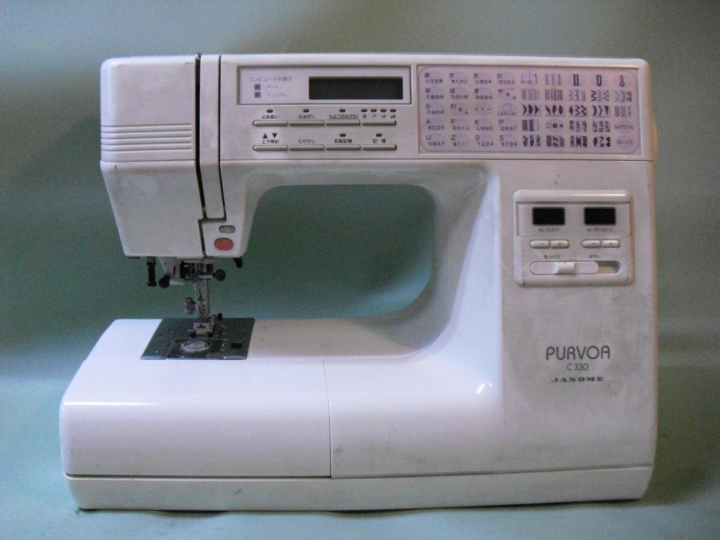 C330PURVOA-1.jpg
