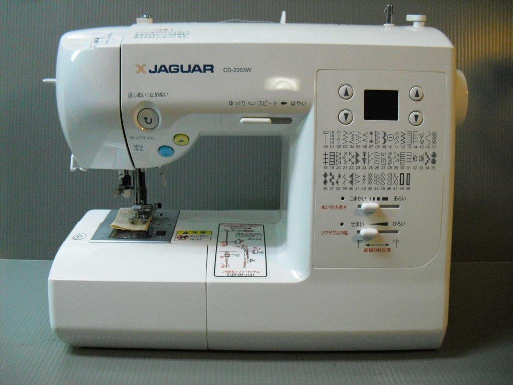 CD2203-1.jpg