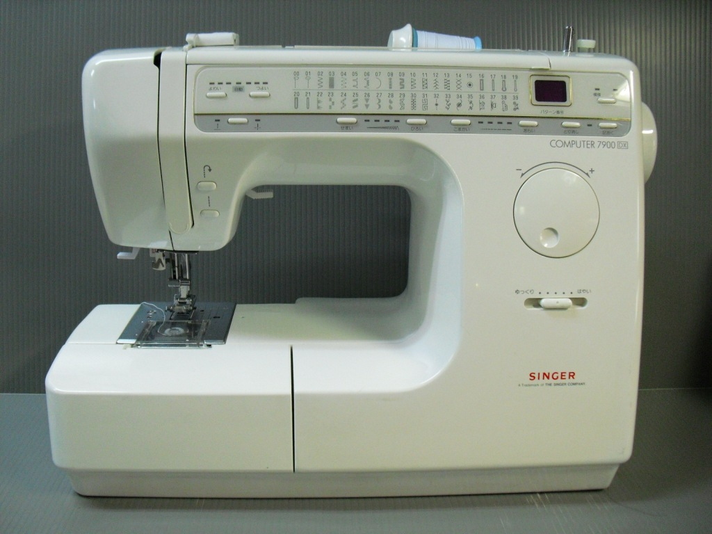 CPU7900DX-1.jpg