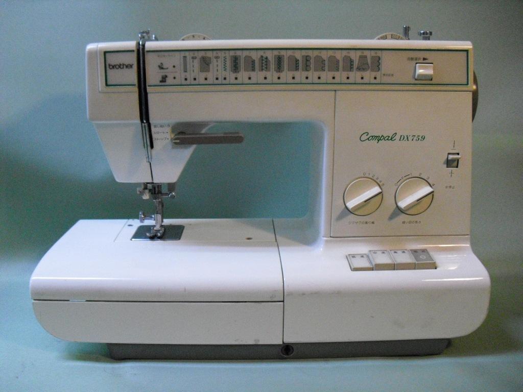 CompalDX759-1.jpg