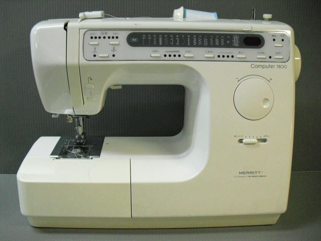 Computer7800-1.jpg