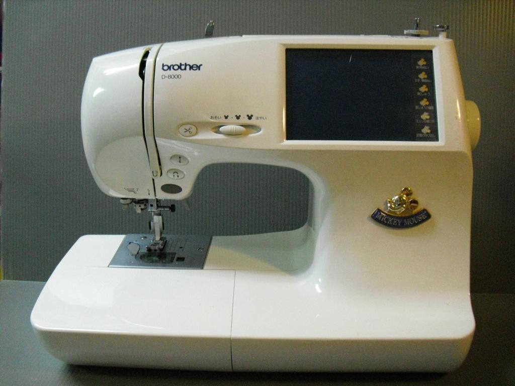 D8000-1.jpg