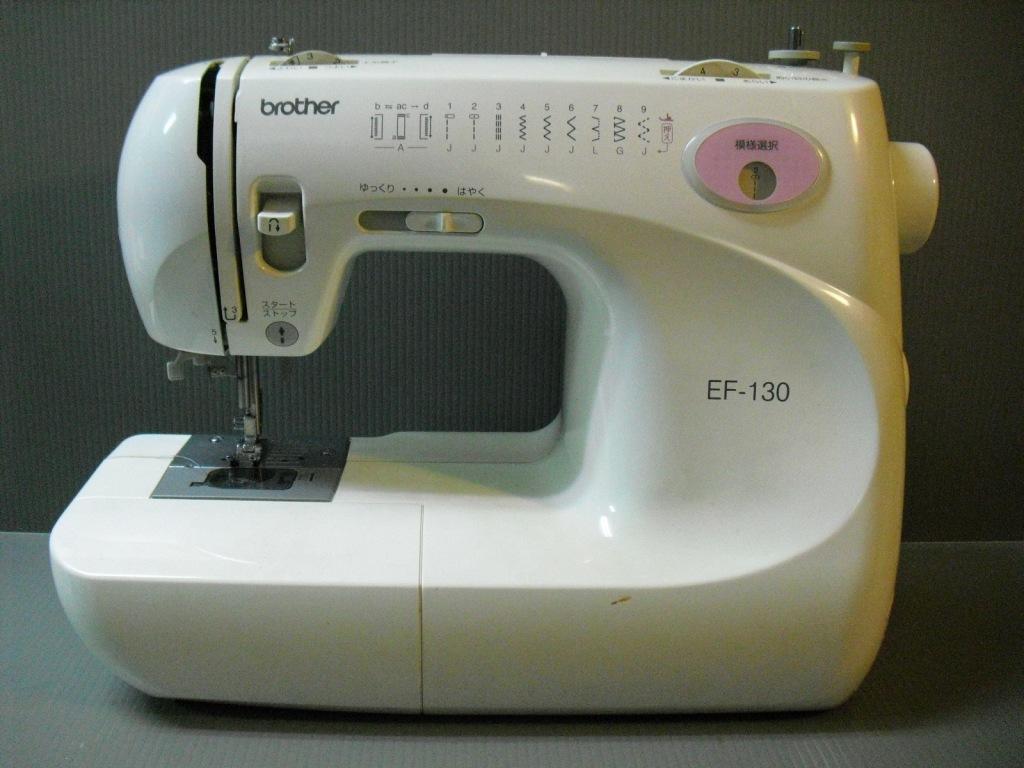 EF-130-1.jpg
