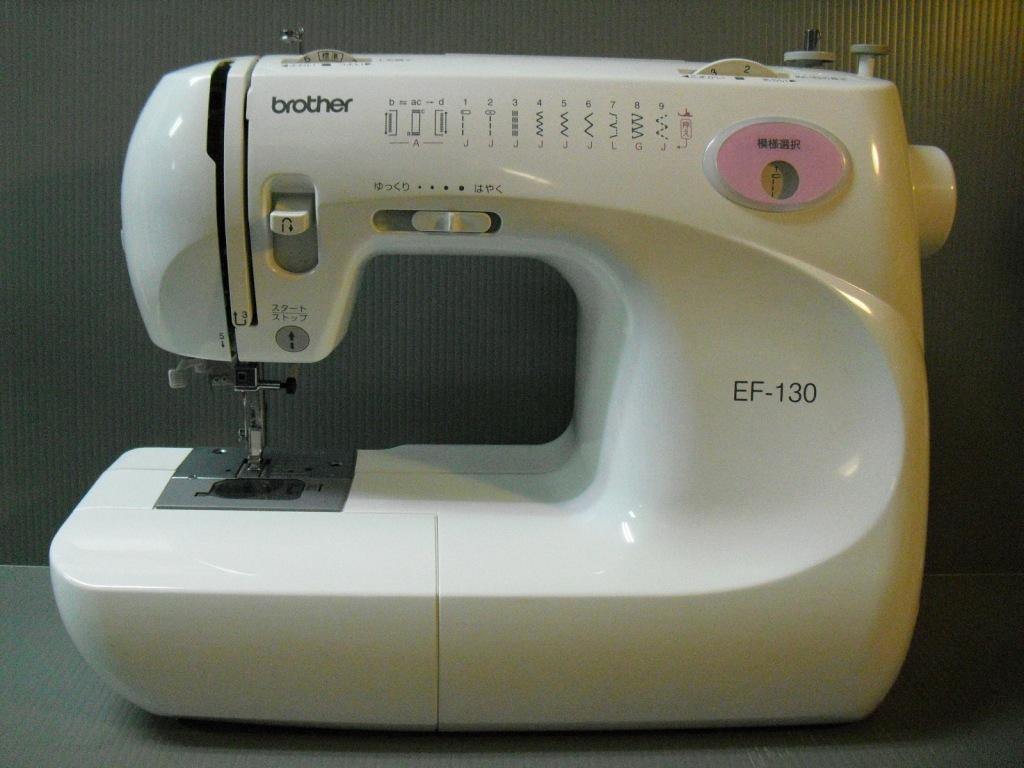 EF-130-1_20110212235745.jpg