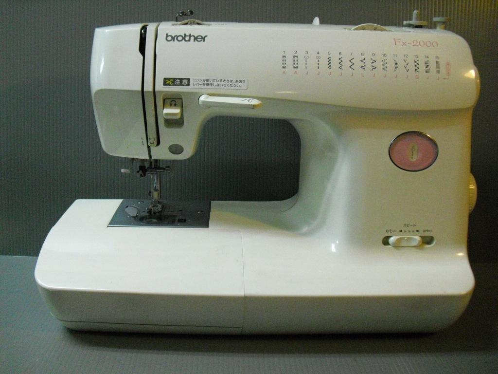 FX-2000-1.jpg