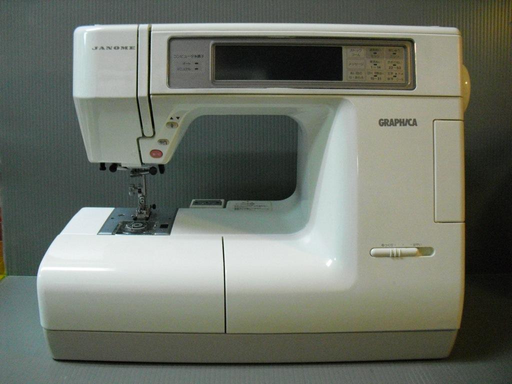 GRAPHICA-1_20101025222328.jpg