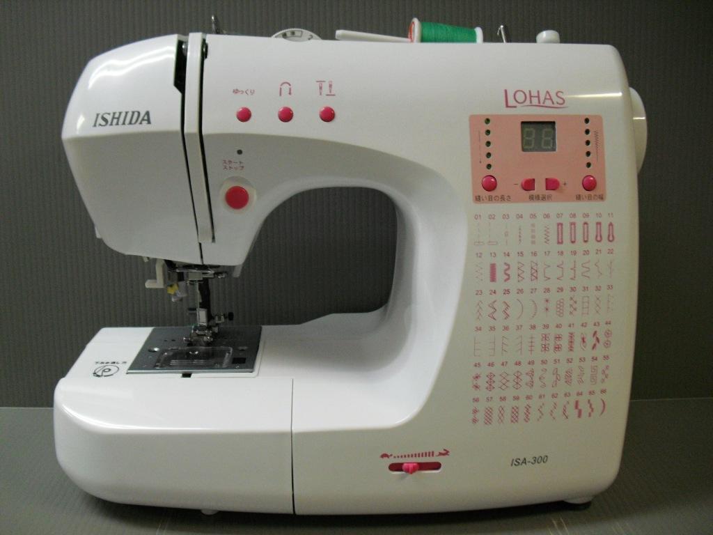 ISHIDA-isa300-1.jpg