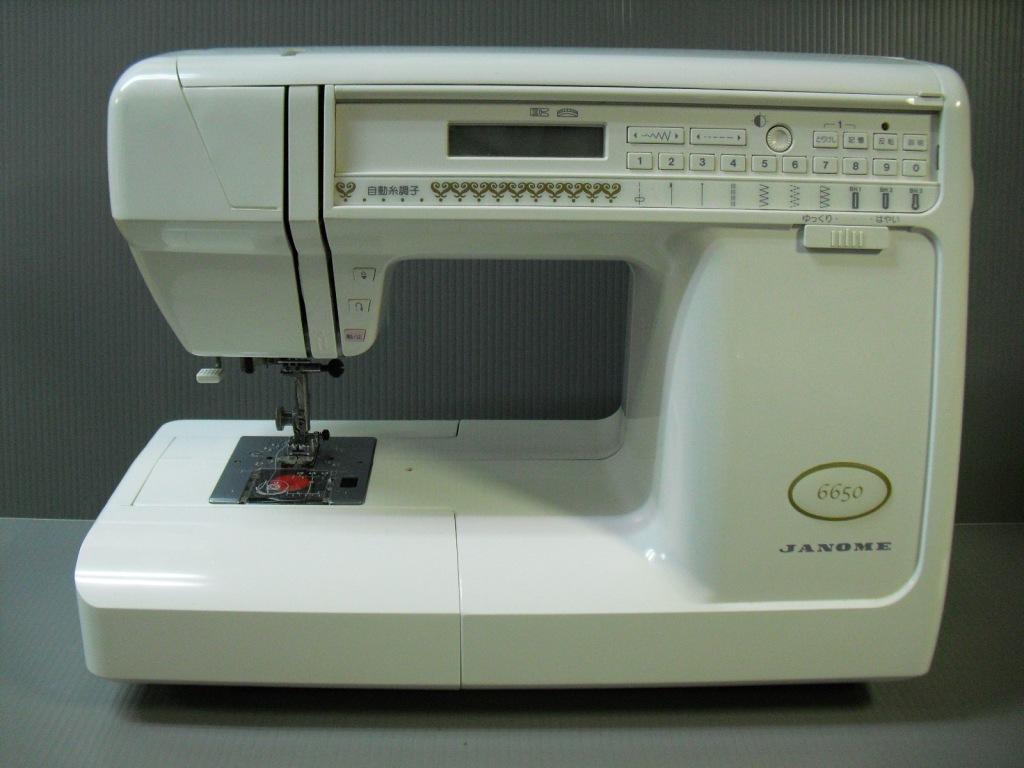J-6650-1.jpg