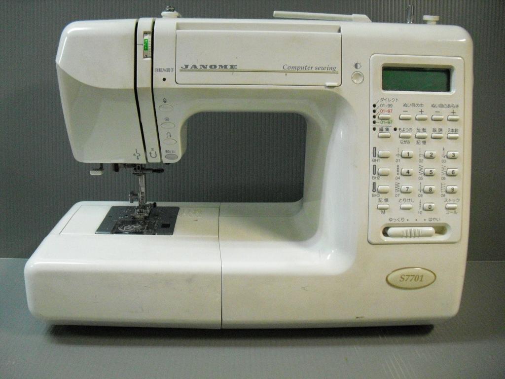 J-S7701-1.jpg
