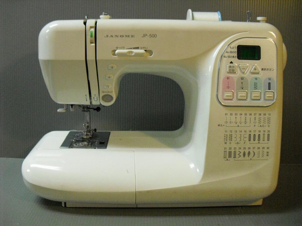JP-500-1.jpg