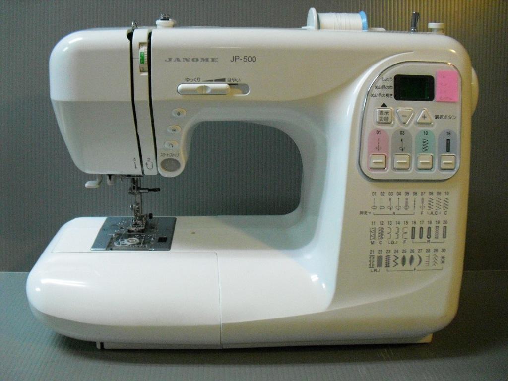 JP-500-1_20101005182401.jpg