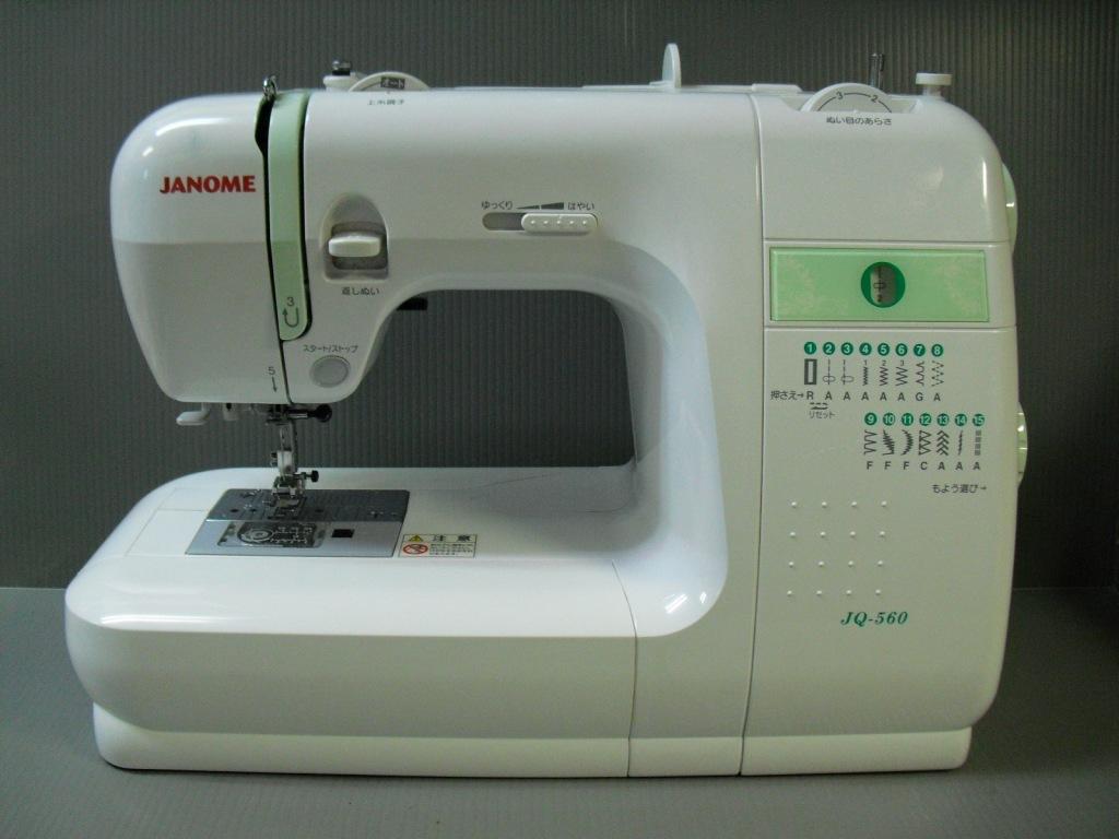 JQ-560-1.jpg