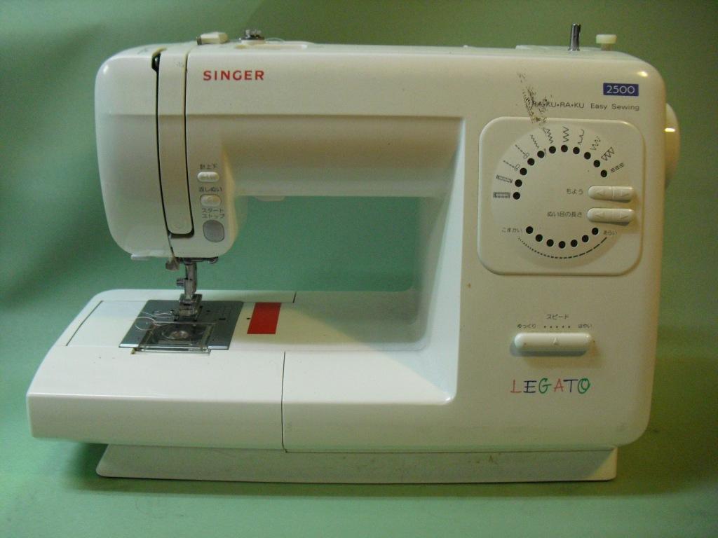 LEGATO2500-1.jpg