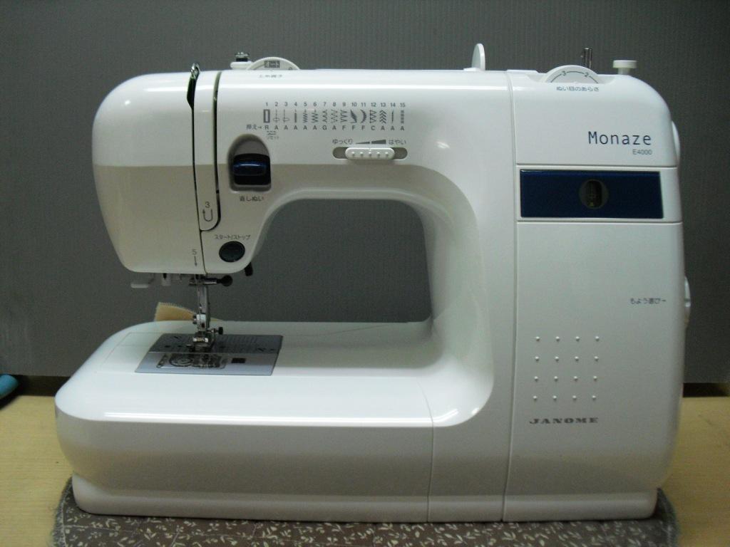 Monaze-E4000-1.jpg