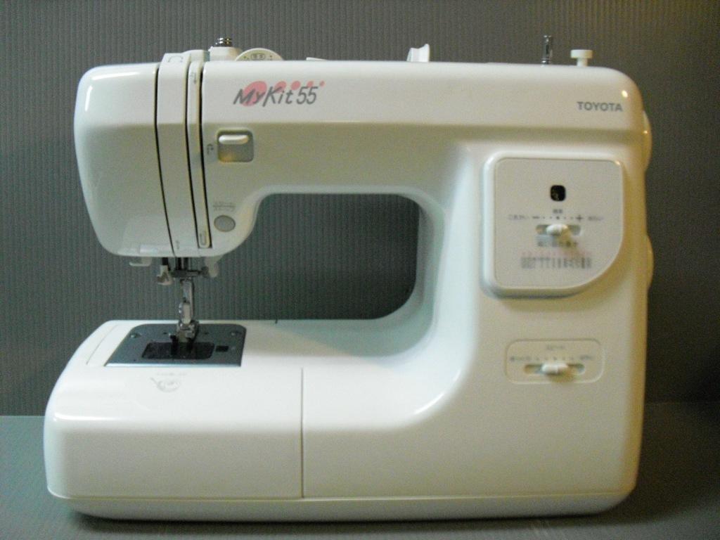 Mykit55-1.jpg