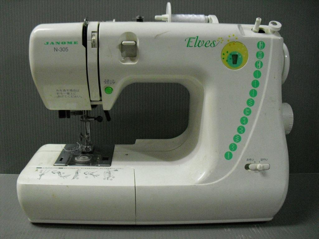 N-305-1.jpg