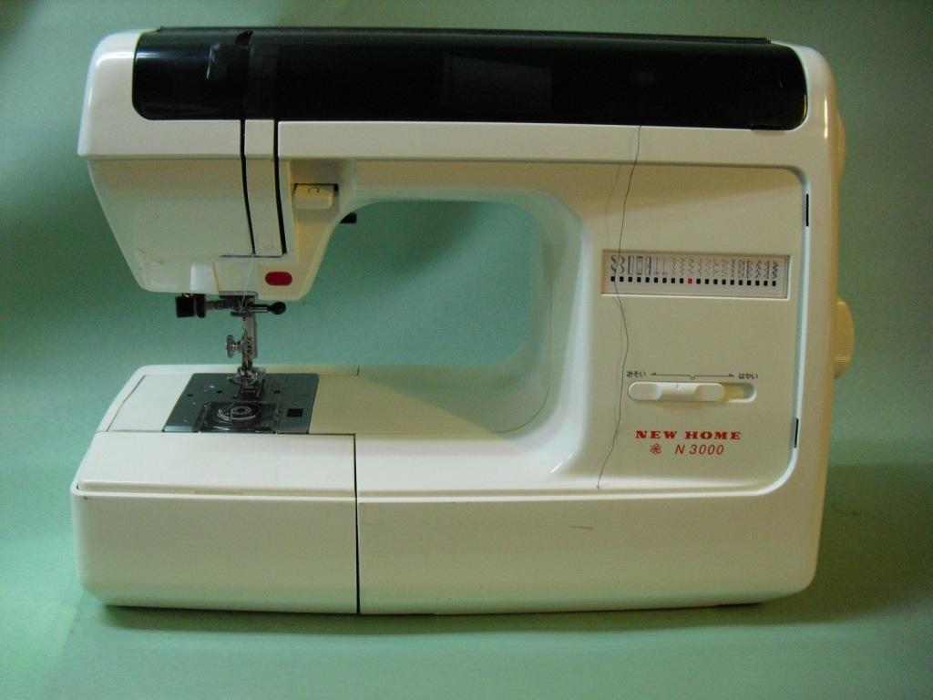 N3000-1.jpg