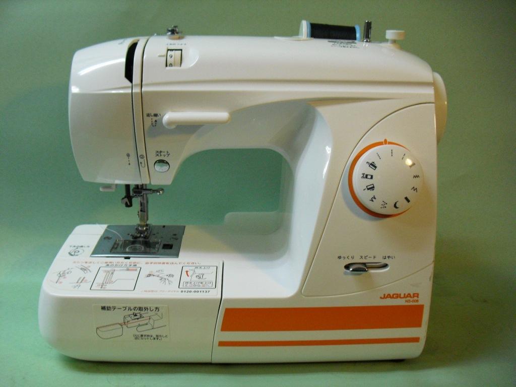 NS008-1.jpg