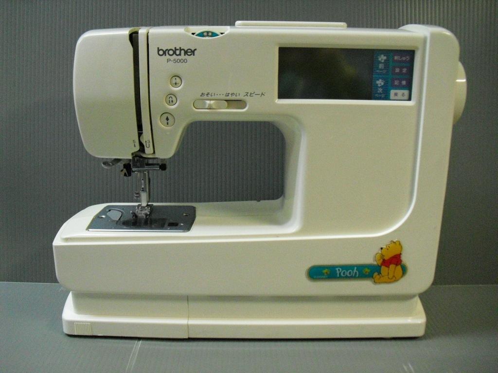 P-5000-1.jpg