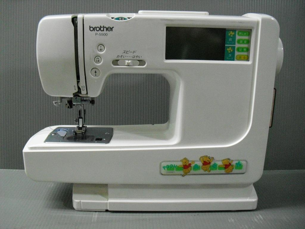 P-5500-1_20110426014333.jpg
