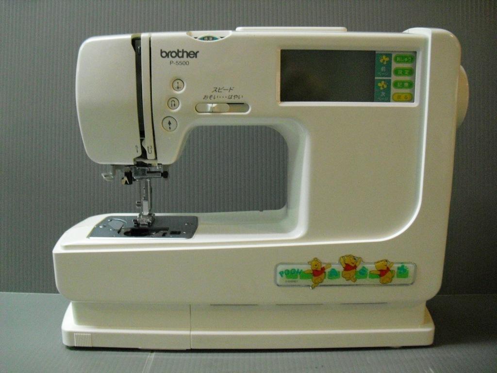 P5500-1.jpg