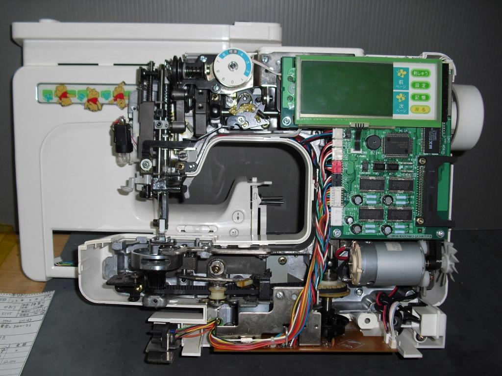 P5500-2.jpg