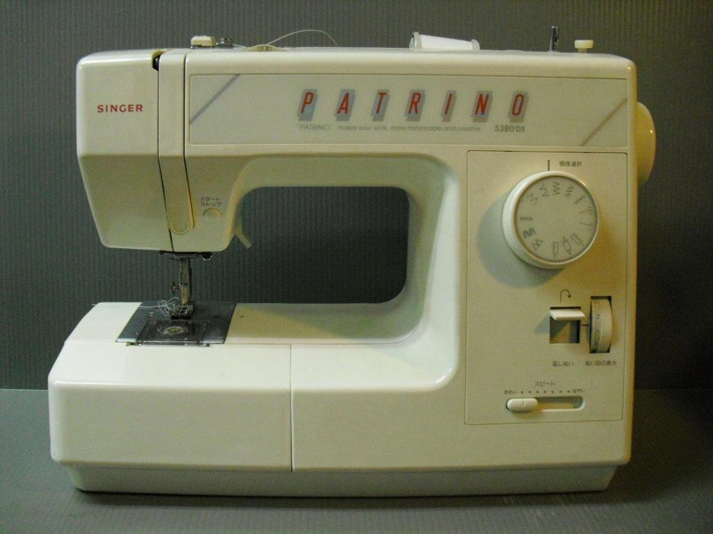 PATRINO5380DX-1.jpg