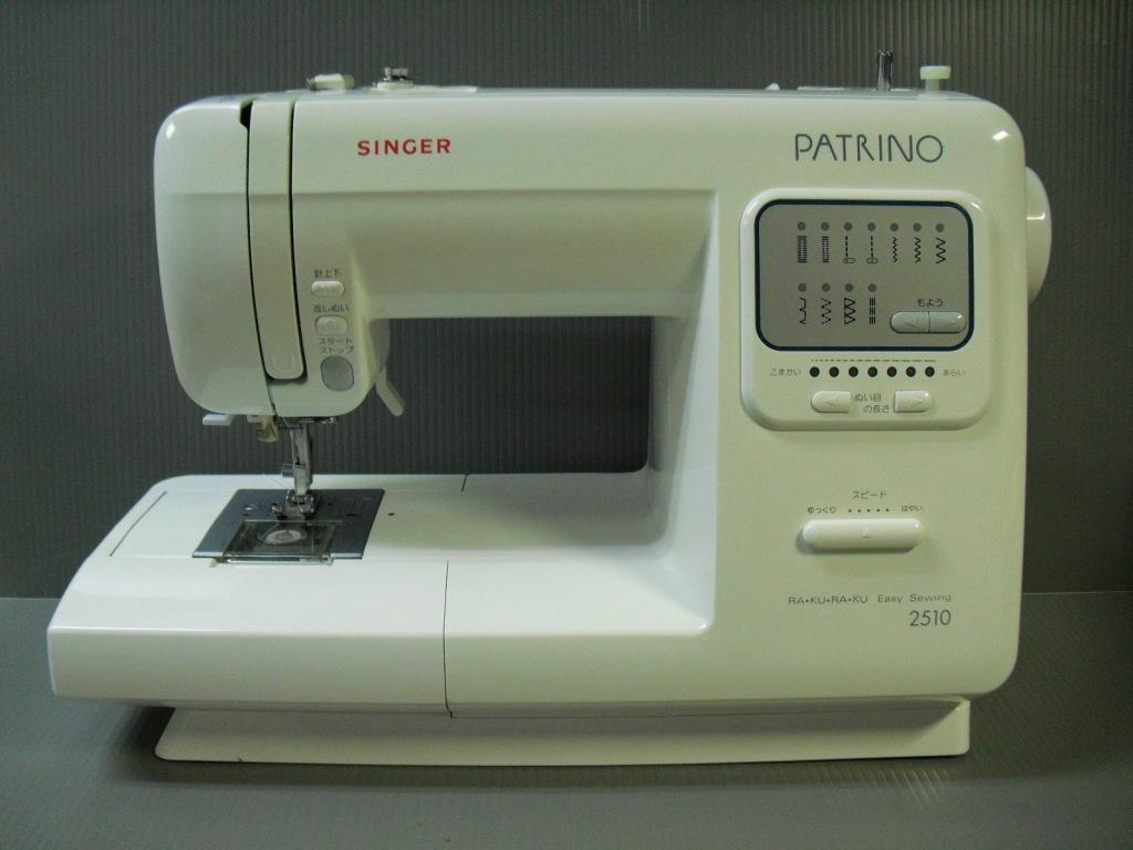 PTRINO2510-1.jpg