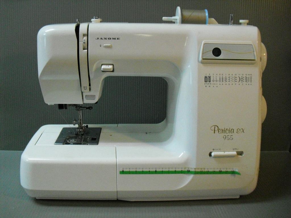 PerisiaEX955-1.jpg