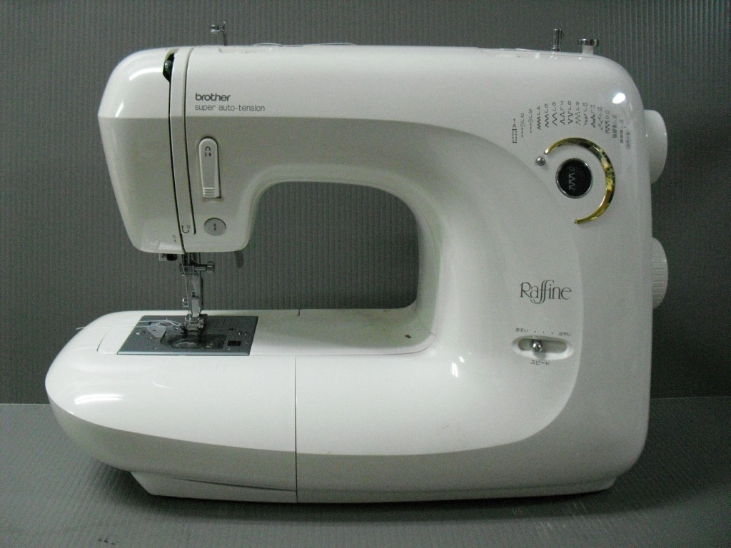 Rafine-1.jpg