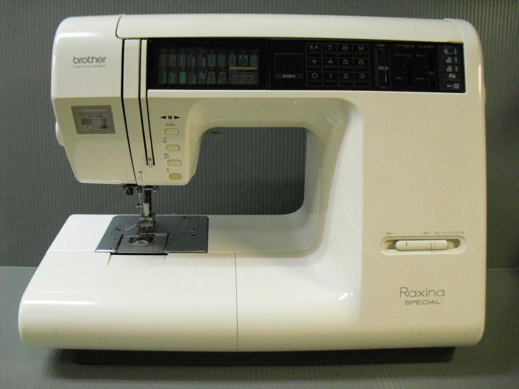 RaxinaSP-1.jpg