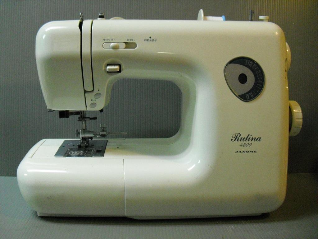Rutina4500-1.jpg