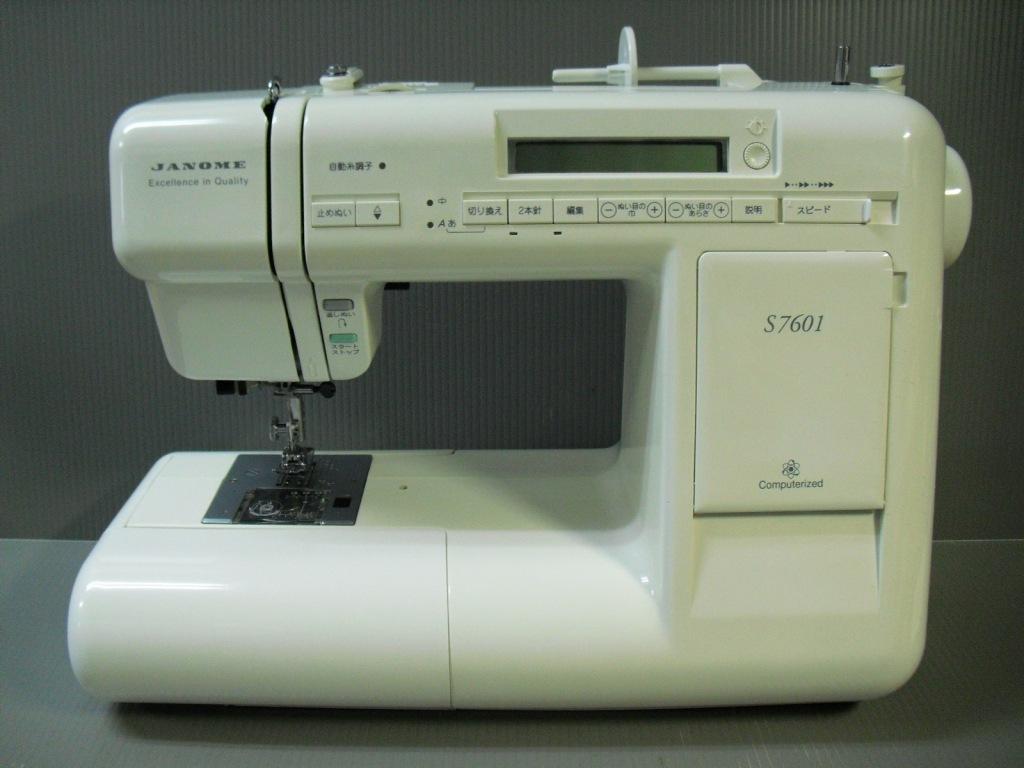 S7601-1.jpg
