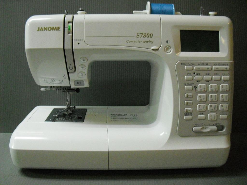 S7800-1.jpg