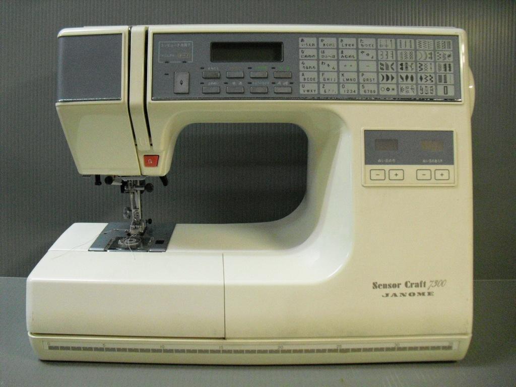 SC-7300-1_20100806204114.jpg