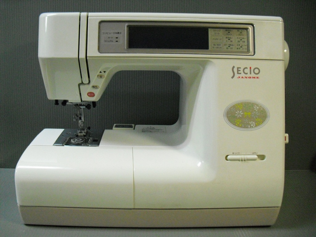 SECIO-8200-1.jpg