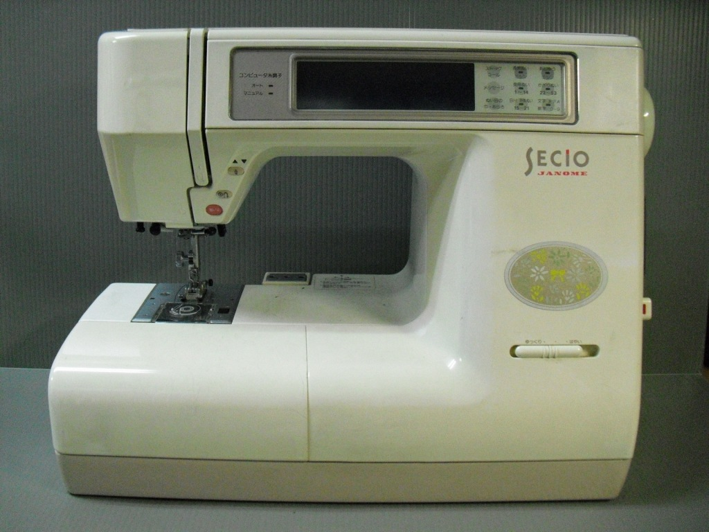 SECIO-8200-1_20100129183341.jpg