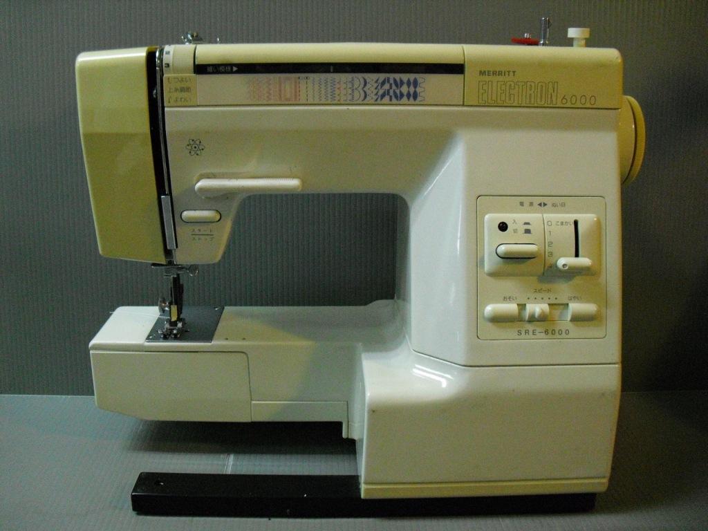 SRE6000-1.jpg