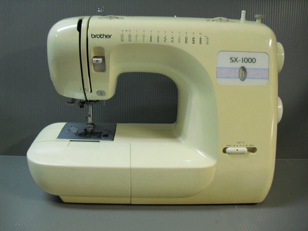 SX1000-1.jpg