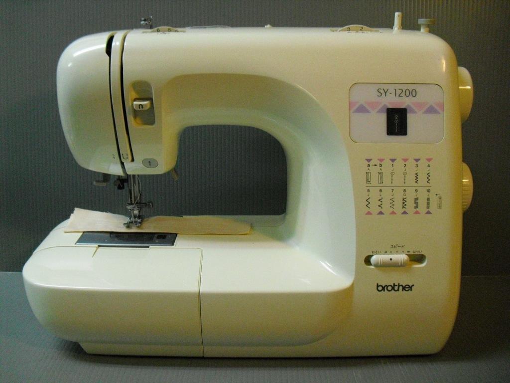 SY1200-1.jpg