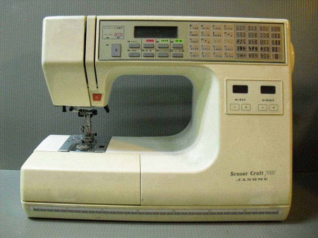 SensorCraft7000-1.jpg
