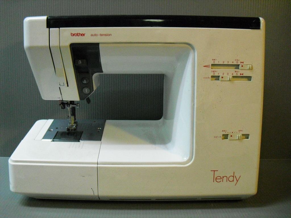 Tendy-1_20101015234607.jpg