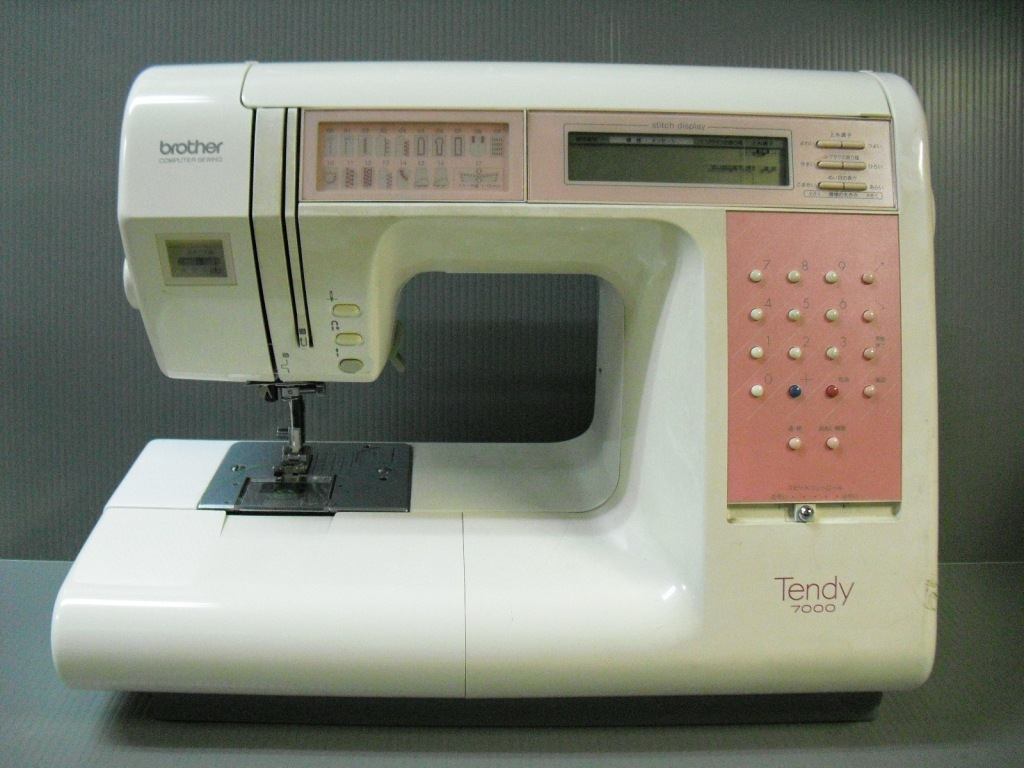 Tendy7000-1.jpg