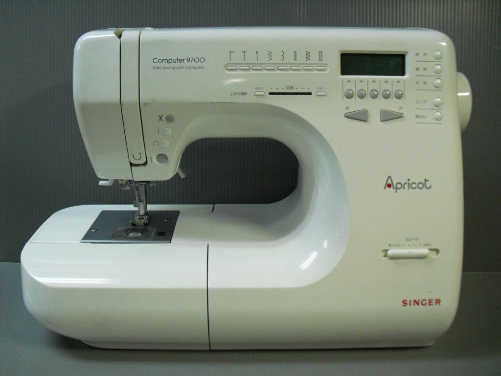 apuricot9700-1.jpg
