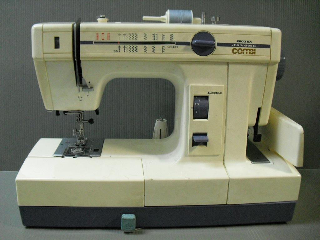 combi2200sx-1.jpg